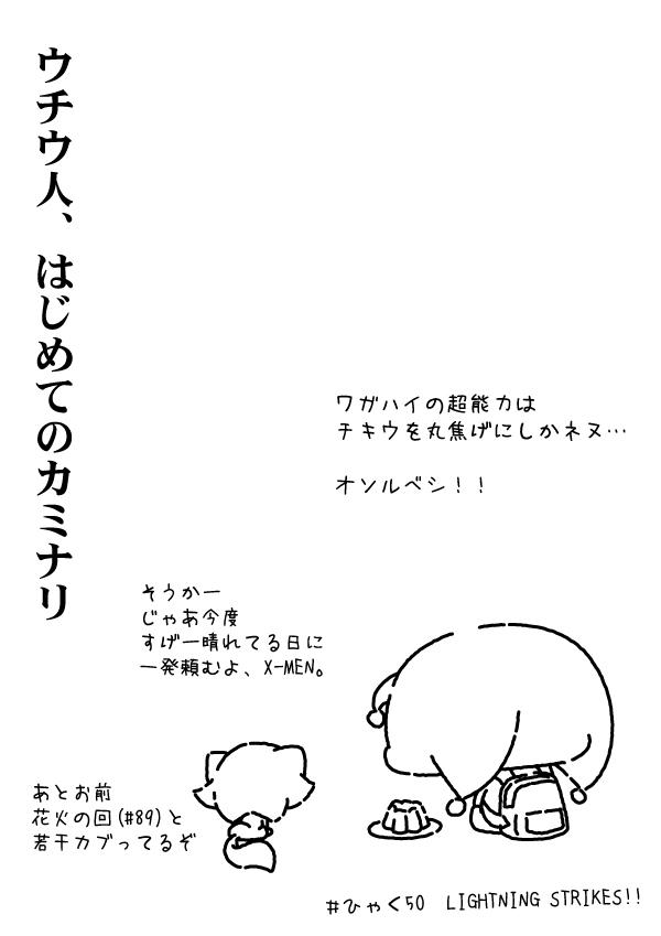KAGECHIYO_150_after
