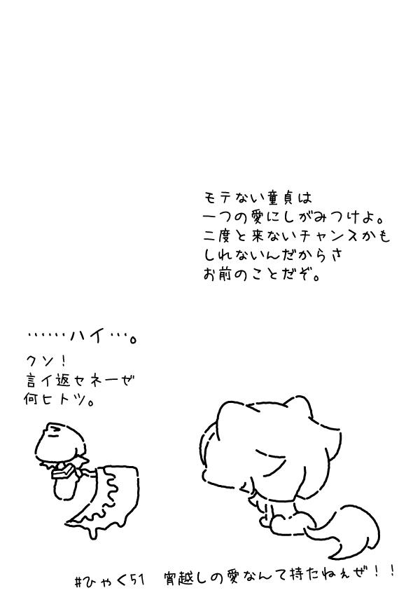KAGECHIYO_151_after
