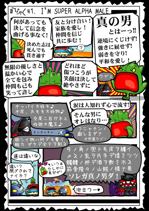 KAGECHIYO_141_blog