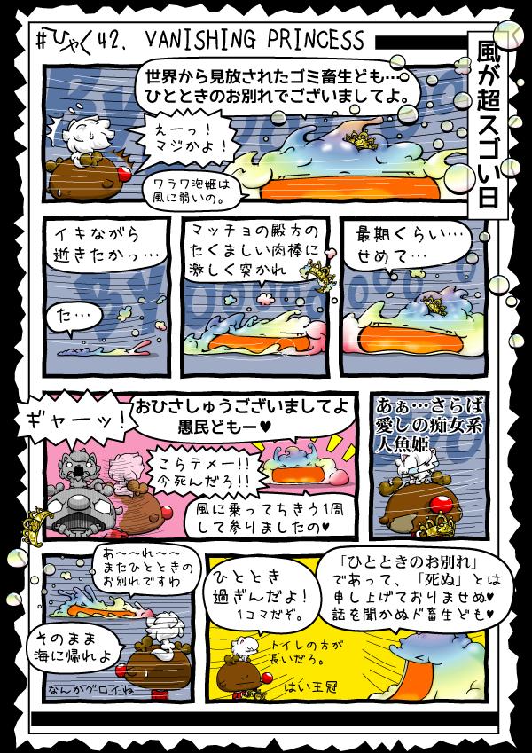 KAGECHIYO_142_blog