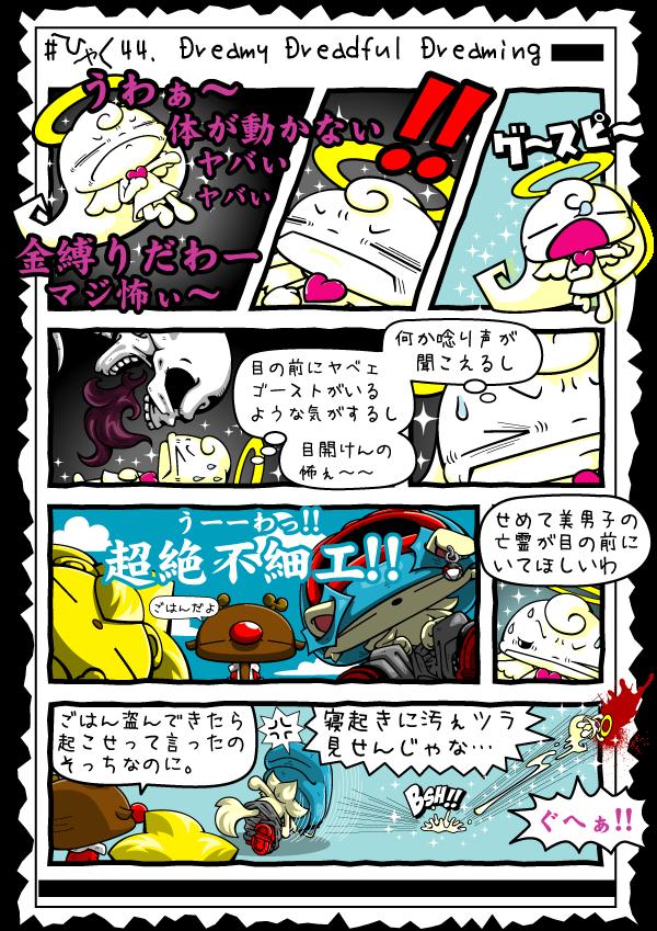 KAGECHIYO_144_blog