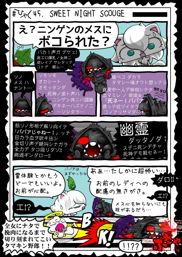 KAGECHIYO_145_blog