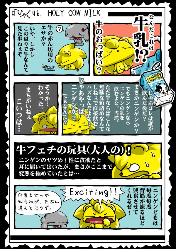 KAGECHIYO_146_blog