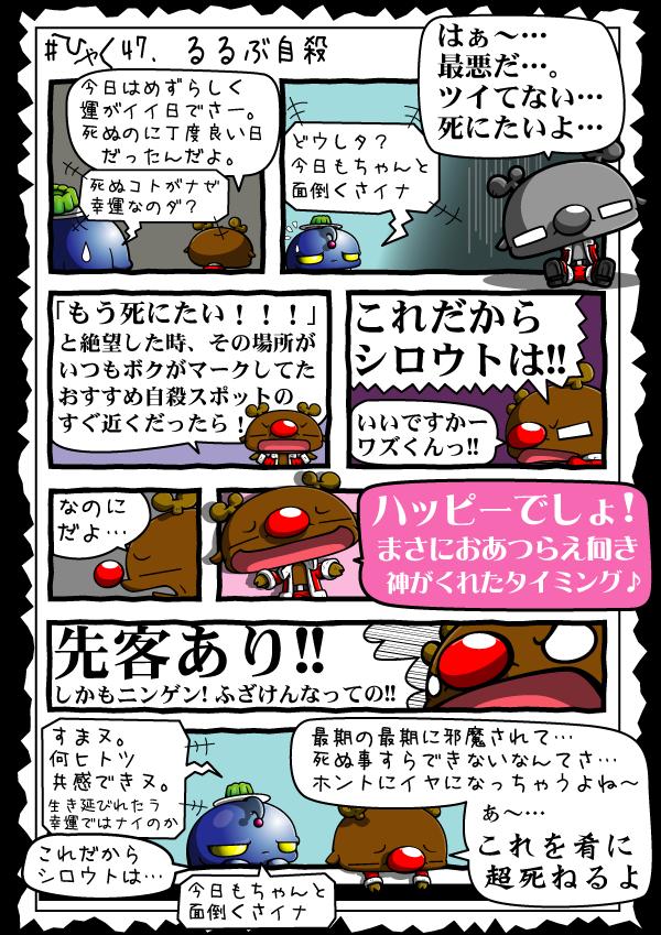 KAGECHIYO_147_blog02