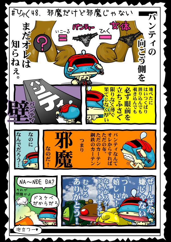 KAGECHIYO_148_blog