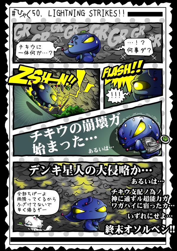 KAGECHIYO_150_blog
