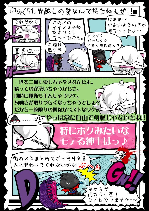 KAGECHIYO_151_blog