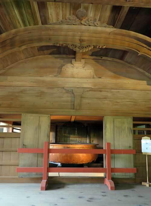170713鉄湯船2