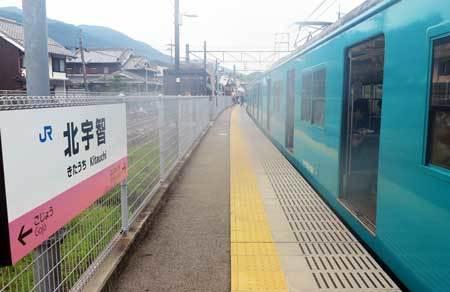170727北宇智駅