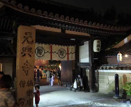 170823元興寺