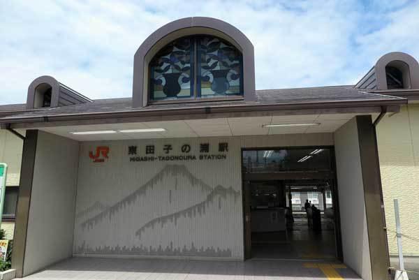 170803東田子の浦駅