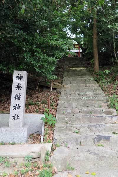170917神奈備神社