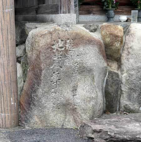 170919龍田関