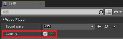BGM再生004