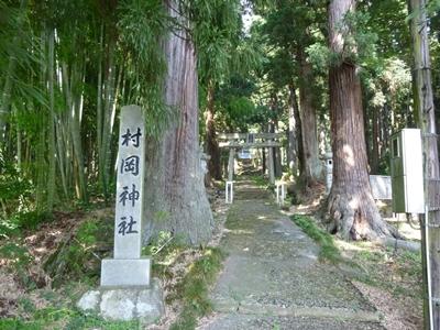 村岡山城_村岡神社