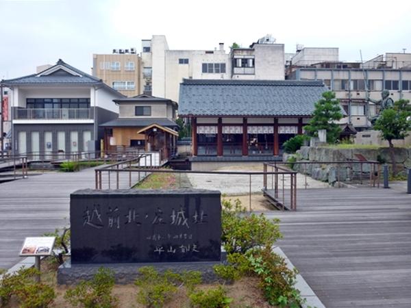 北ノ庄城_表紙
