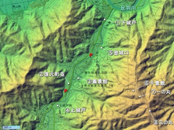 一乗谷城地形図