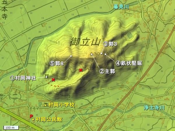 村岡山城地形図