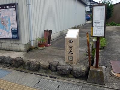 丸岡城_西三の丸