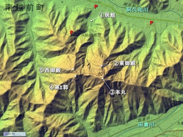 杣山城地形図