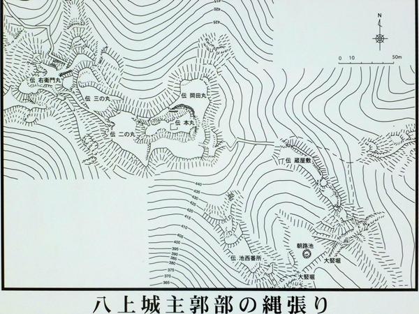 八上城縄張図