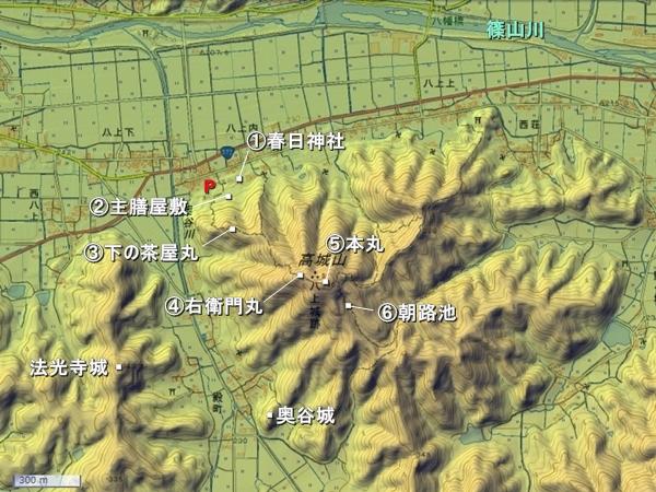 八上城地形図