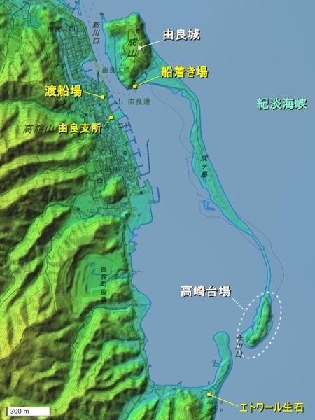 高崎台場地形図