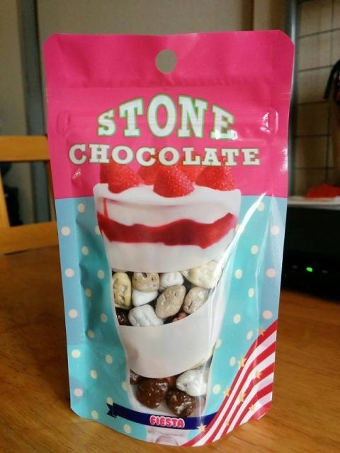 アメリカ製フィエスタブランドのストーンチョコ1