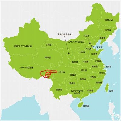 map_off_20170907152642b9c.jpg