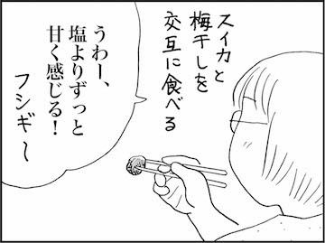 kfc00960-4