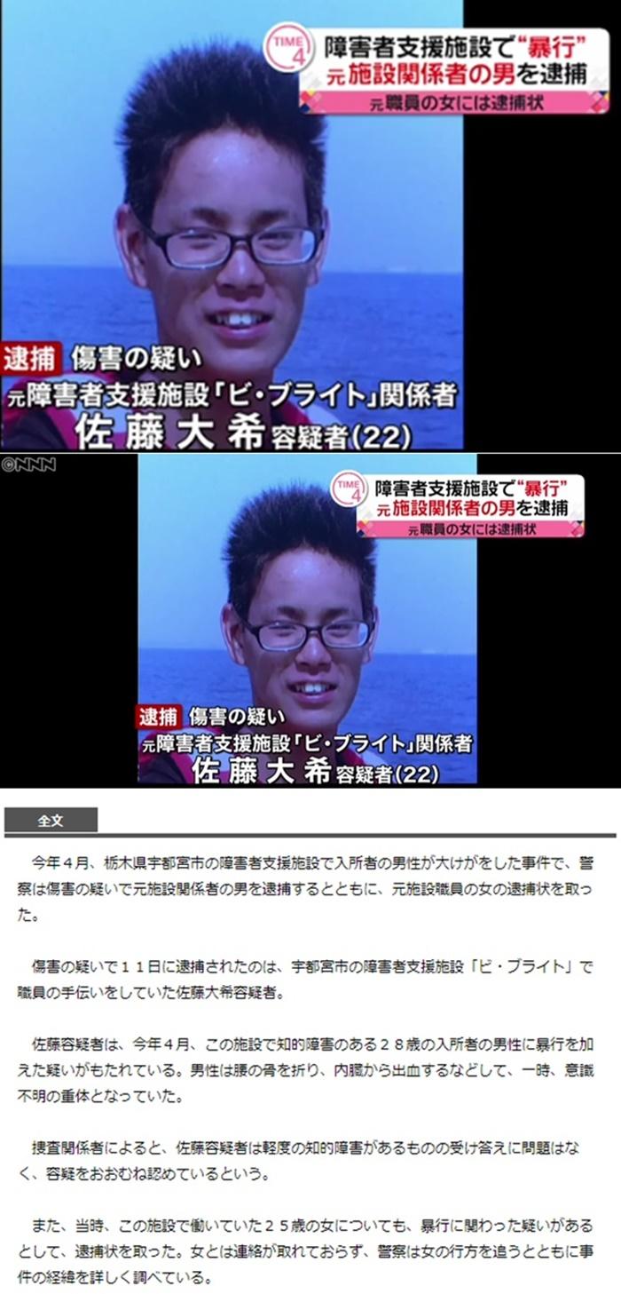 社会福祉法人瑞宝会 土屋和夫理事長 ビ・ブライト 7
