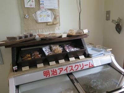 八重山島菓子研究所さん