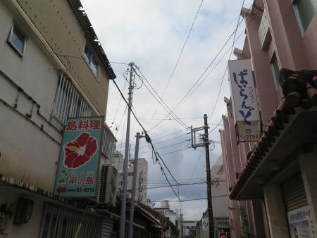 石垣島 市街 ぱいらんど