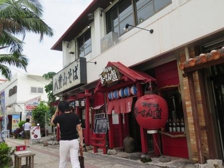 石垣島 市街
