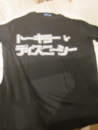 ディズニーシーお土産 Tシャツ