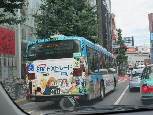 東京 ラッピングバス