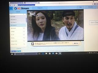 キムアジュン名不虚伝3話ラスト
