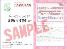 ソロコン発売02sampless