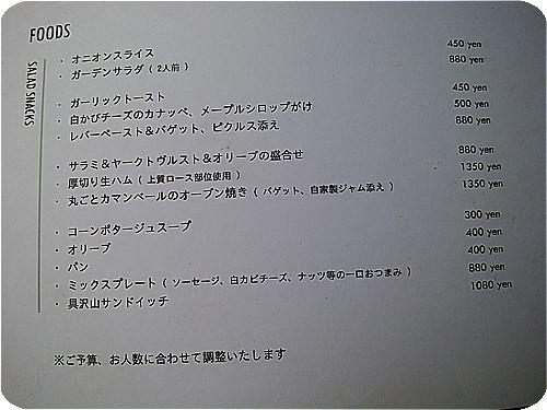 mm0138.jpg