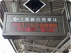 myt-8627-1.jpg