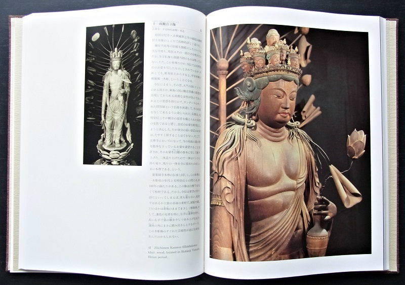 「奈良の仏像七十」掲載の永野太造撮影写真(法華寺・十一面観音像)