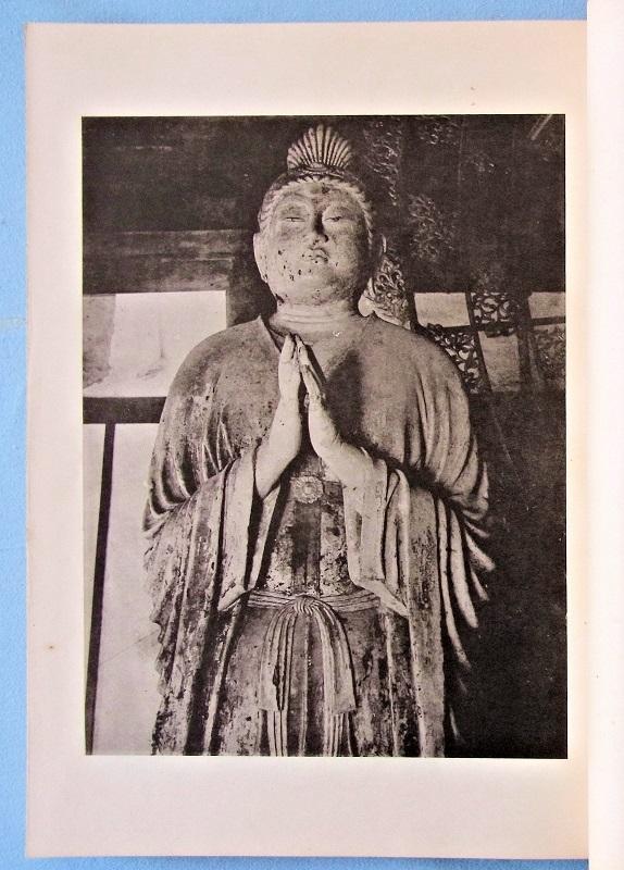 「日本精華」に掲載された工藤精華撮影、三月堂・月光菩薩像写真~明治修理で手先が修復される前の写真~