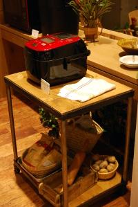 サイズ変更炊飯器