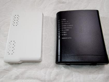 P9180651.jpg