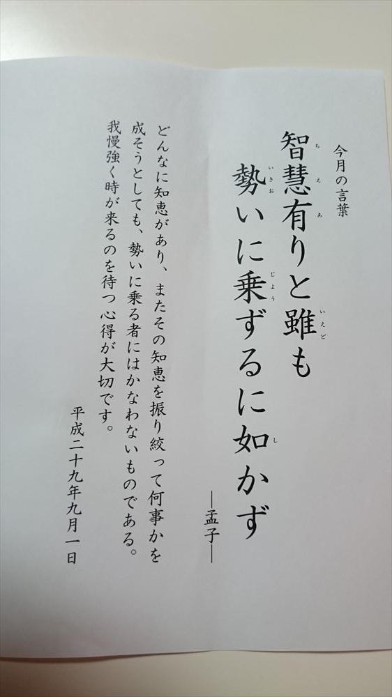 DSC_1581_R.jpg