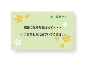 17keirou_card.jpg