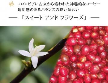 sweetandflowers01.jpg