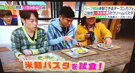 ヒルナンデス米麺