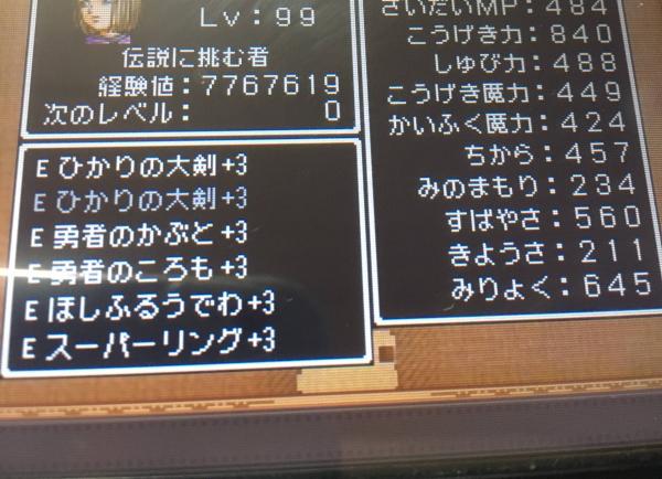 52_2017080612114589c.jpg