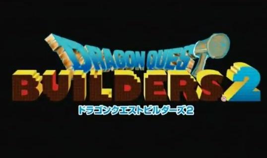 ドラゴンクエストビルダーズ2、PS4とswitchで2018夏発売予定!!!